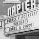 Napier Theatre, Drumheller, Alberta, 1945.  Photo courtesy of Glenbow Archives.