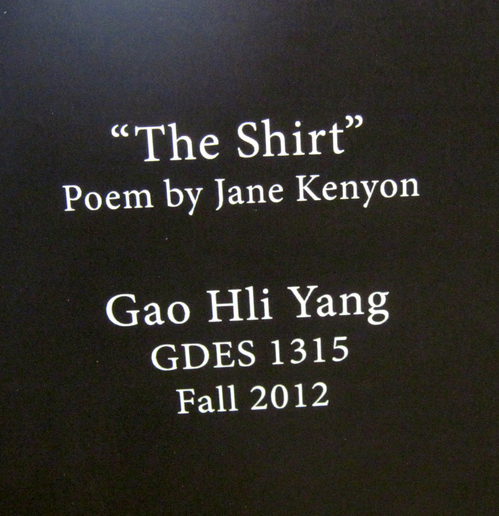 Title page; The Shirt by Gao Hli Yang.JPG