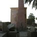 Image resource: Photograph of Amenhotep II Shrine, by UCLA