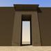 Bab el Amara Gate