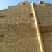 Image resource: Photograph of North Exterior Wall, by UCLA