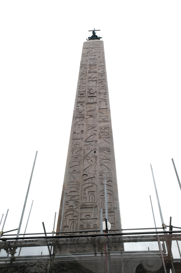 Photograph of Obelisk Unique