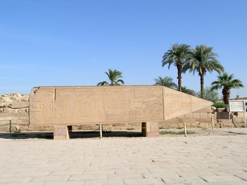 Photograph of Obelisks of Wadjet Hall