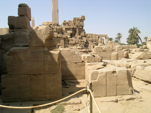 Photograph of Palace of Ma'at