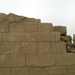 Image resource: Photograph of Taharqo Edifice, by UCLA