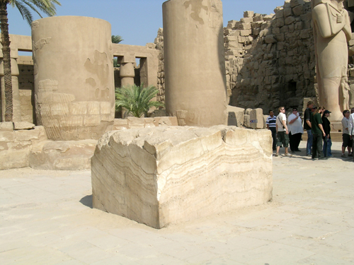 Photograph of Taharqo Kiosk