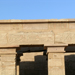 Image resource: Photograph of Thutmose IV Peristyle Hall, by UCLA