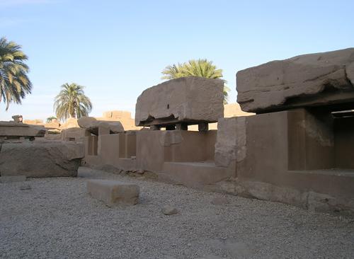 Photograph of Akhmenu