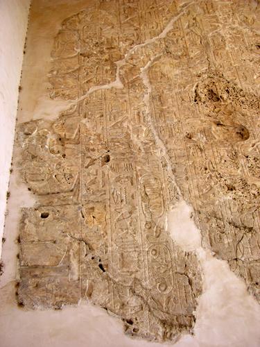 Photograph of Amenhotep II Shrine