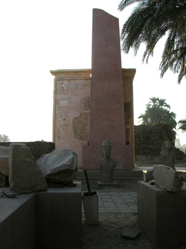 Photograph of Amenhotep II Shrine