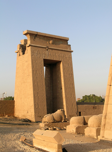 Photograph of Bab el Amara Gate