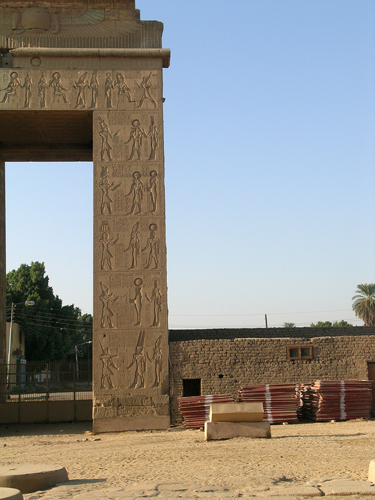 Photograph of Bab el Amara Gate