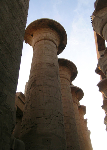 Photograph of Hypostyle Hall