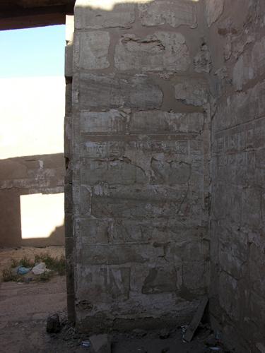 Photograph of Osiris Heqa-Djet