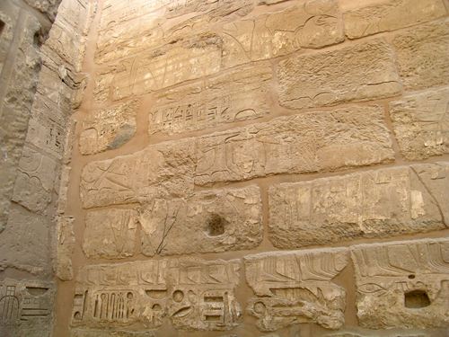 Photograph of Ramesses III Temple
