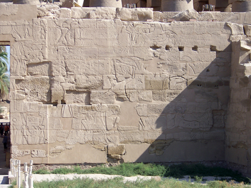 Photograph of South Exterior Wall