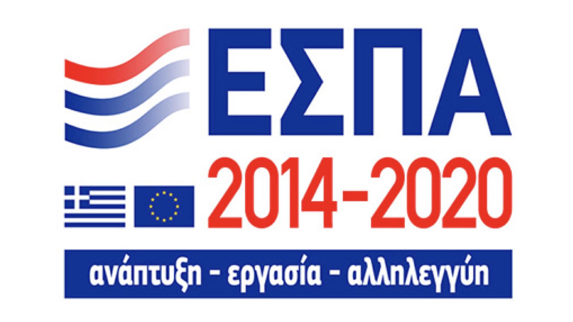 Logo Broadband Network Development in White Rural Areas of Greece