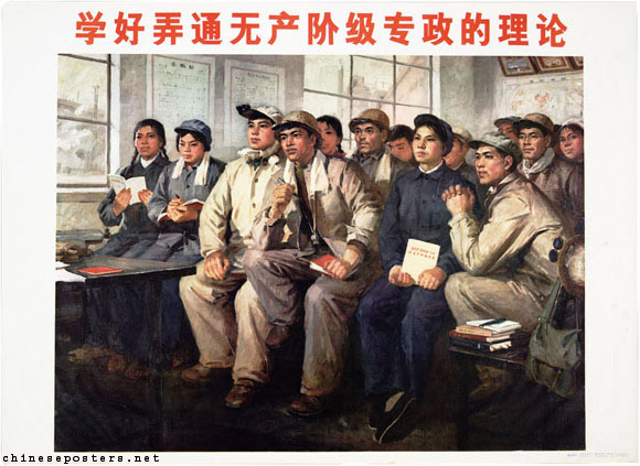 Worker delegatesin the98th Region CoalCouncilare gratified to hear that American comrades Perelman, Lin, and Gordon have accepted our Confucius Institute's generous subsidy for reading their experimental poems in NYC! Long Live Proletarian Internationalism!
