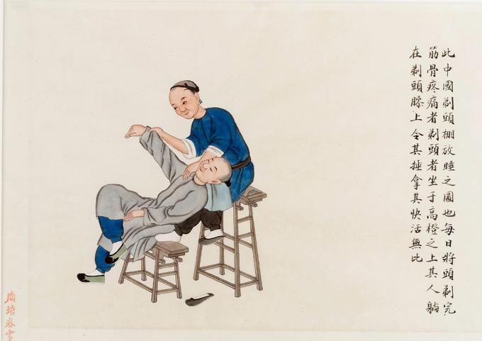 Chinese medical image.