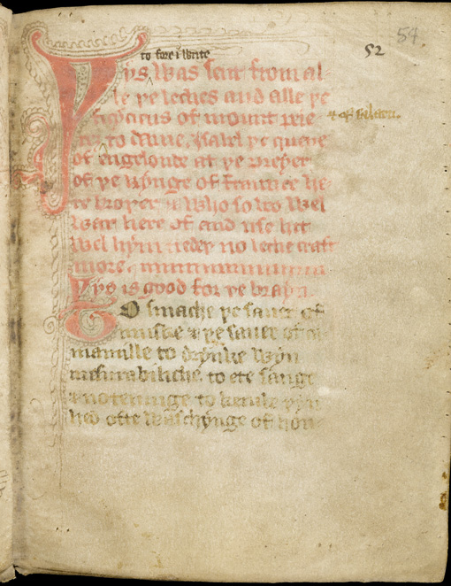 Page from 15th-century manuscript.