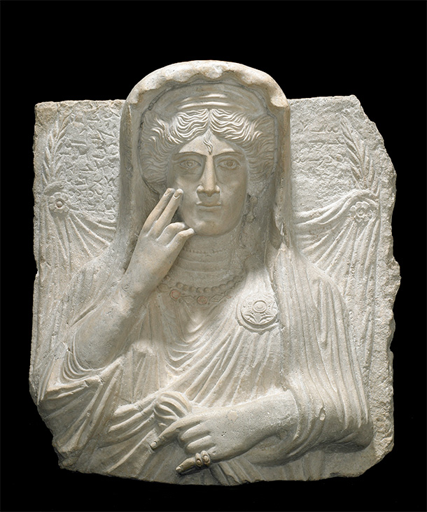 Tomb relief bust of Haliphat from Palmyra. Arthur M Sackler Gallery, Washington D.C. Photo: Freer Gallery of Art