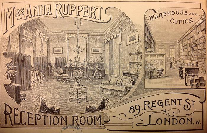 Anna Ruppert Reception Rooms
