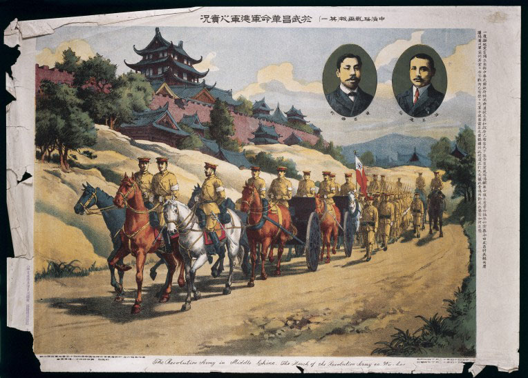 The march of the revolutionary army on Wuhan. Wellcome Images No. L0040008.