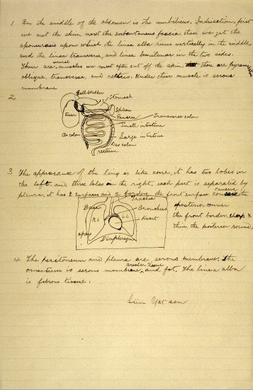 Sun Yat Sen examination paper, 1887. Wellcome Images No.L0031638.