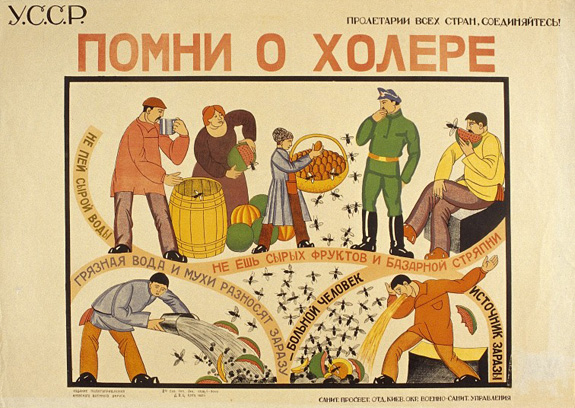 Russian health poster on cholera