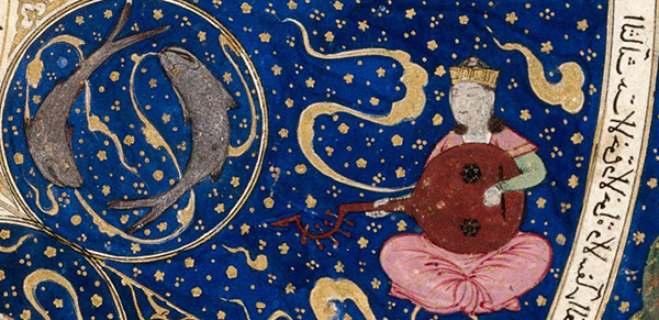 "L0040149 Horoscope from 'The book of birth of Iskandar"" Credit: Wellcome Library, London. Wellcome Images images@wellcome.ac.uk http://wellcomeimages.org Detail showing a planet in the house of Pisces, from the Horoscope from 'The book of birth of Iskandar"" c.1411 The book of the birth of Iskandar, {European foliation, L to R}. Published: - Copyrighted work available under Creative Commons Attribution only licence CC BY 4.0 http://creativecommons.org/licenses/by/4.0/"