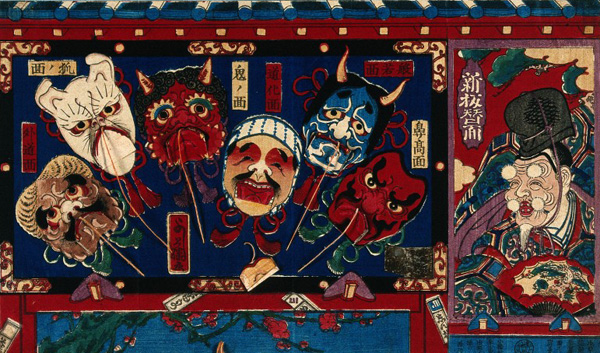 Pring of Japanese masks. Colour woodcut with pop-up flaps on strings, 1860/1920? By Kunisada Utagawa Wellcome Images reference no. V0046729.