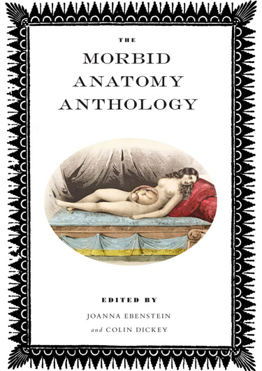 The Morbid Anatomy Anthology cover.