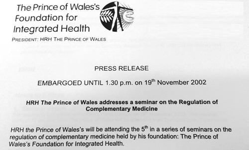 FIH press release