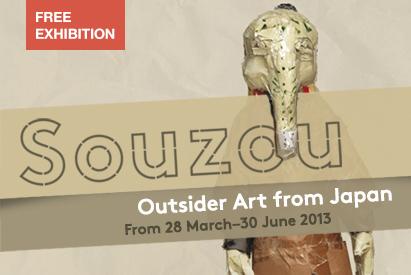 Poster for Souzou exhibition
