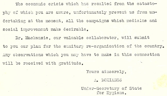 Extract of request to Apostolos Doxiades of 20 October 1982 to the League of Nations. Image credit: David Macfadyen.