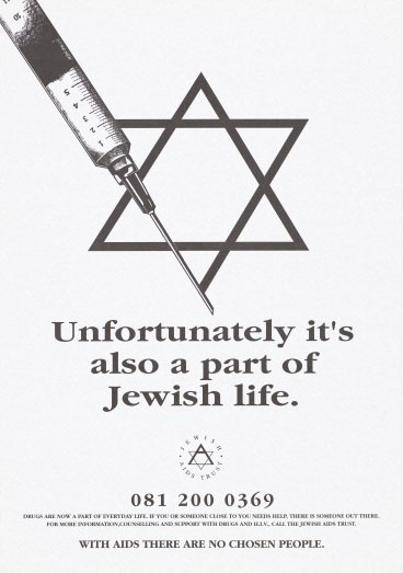 The star of David incorporating a needle; representing AIDS. Wellcome Images  No.L0052036