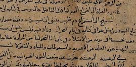 ArabicMS4041
