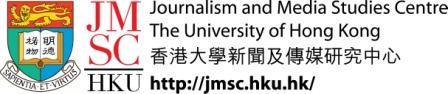 JMSC new logo2012 WEB