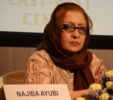 Afghan journalist Najiba Ayubi
