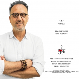 Endi Poskovic: Solo Exhibition, Distinguished Artist Residency in China