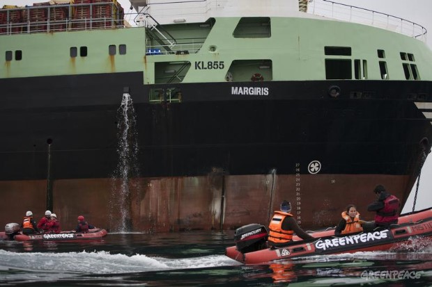 Margiris Trawler Action in Chile