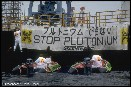 2017/06/08 Greenpeace calls for the termination of failed breeder reactor program following plutonium accident