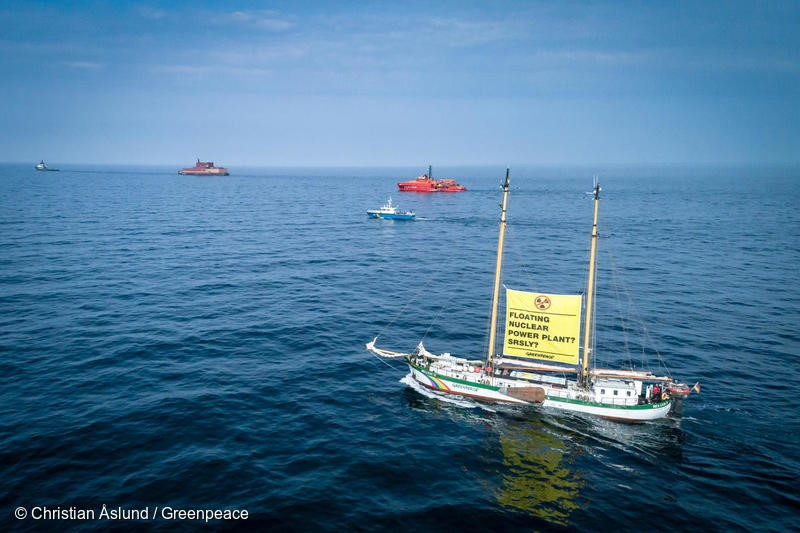 Greenpeace ship Beluga protesting floating nucelar power platform in the Baltic Sea