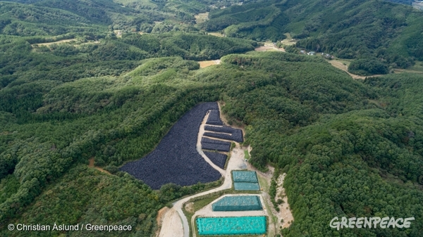 Aerial view of nuclear waste storage area in the mountainous forests of Iitate, Fukushima prefecture in Japan.