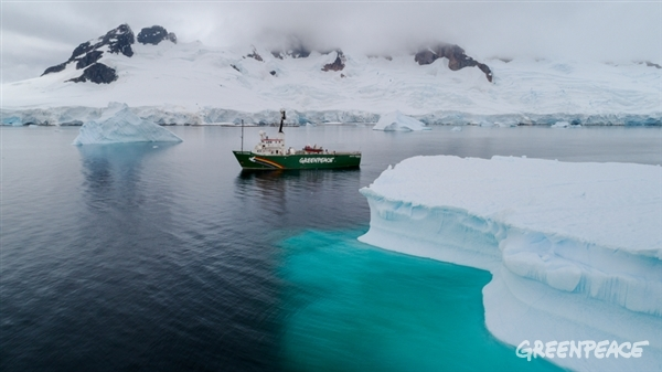 Arctic Sunrise in Charlotte Bay in the Antarctic