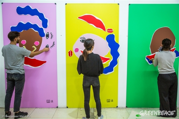 Making something in Beijing