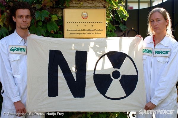 Greenpeace activists protest in Bern, in front of the embassy of North Korea, against North Korean nuclear weapons tests in 2006.