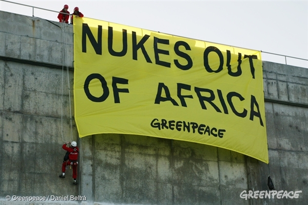 no nukes africa