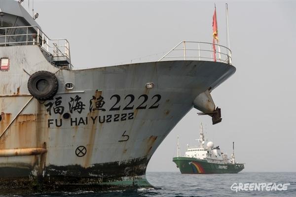 Esperanza et un bateau de pêche chinois en infraction