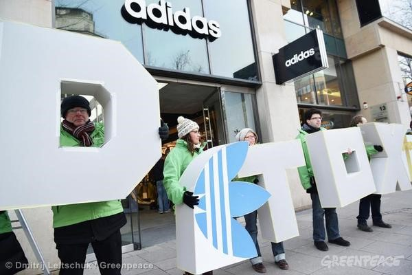 Actions in adidas stores around the world